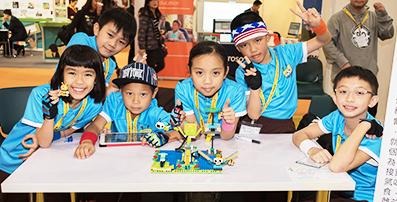 FIRST LEGO League Junior Hong Kong Tournament