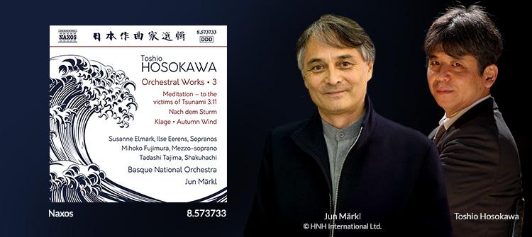HOSOKAWA, Toshio: Orchestral Works, Vol. 3